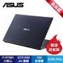 【筆電高興價】16G升級版 ASUS Laptop X571GT-0131K9750H 星夜黑 華碩窄邊框效能筆電/i7-9750H/GTX1650 4G/16G/512G PCIe/15.6吋FHD 120Hz/W10/含ASUS原廠包包及滑鼠/ASUS VivoBook 15