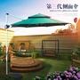 戶外遮陽棚戶外遮陽傘庭院羅馬傘沙灘傘折疊大型雨傘四方廣告傘擺攤傘太陽傘 免運