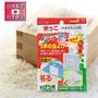 【九元生活百貨】日本製 米箱驅蟲劑 米蟲防治劑 防蟲盒 日本直送