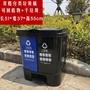 收納 家居 實用分類垃圾桶雙桶干濕分離家用室內廚房廚余40l戶外帶蓋大號腳踏60l