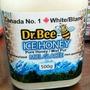 加拿大 Dr.bee 冰蜜