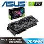 【ASUS 華碩】ROG-STRIX-RTX2080-O8G-GAMING 顯示卡