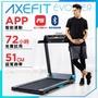 AXEFIT 電動跑步機-進化者2 (全新升級藍牙喇叭+專屬APP)