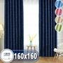 [贈三種配件] 遮光窗簾寬160x高160【小銅板】半腰窗落地窗可用 布料細緻 遮陽防風擋紫外線 可支援多種安裝方式