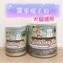 🐶毛起來寵🐱(現貨)Twinkling Star 鱉蛋爆毛粉 200g 100g
