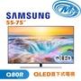 SAMSUNG三星 55-75吋 QLED直下式平面電視 Q80R