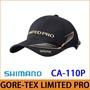 橘子釣具 SHIMANO GORE-TEX®防雨釣魚帽 CA-110P
