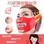 🌸3D矽膠瘦臉面罩🌸