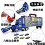 台灣現貨 彈射軌道手提收納貨櫃車 合金汽車組