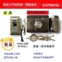 新款 指紋門鎖、家用鎖、辦公、廠房 大門指紋鎖、可替換老式門鎖、可選擇外置電源或內置電池