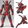 海洋堂山口式漫威Series No.001死侍Deadpool X戰警可動手辦模型