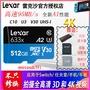 Lexar雷克沙TF卡512G 633X A2高速microSD Switch手機內存卡4K U3