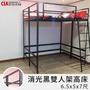 [免運] 工業風架高床雙人架高床 「空間特工」 挑高床 高架床 免螺絲角鋼床架 含樓梯 D2BE709