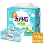 【五月花】新柔韌抽取式衛生紙(110抽72包X2箱)