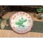 2006年 易武正山野生茶 中茶 「特級品」綠大樹 生茶