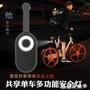 單車尾燈 LED共享單車尾燈USB充電硅膠自行車騎行警示安全燈夜跑便攜閃光燈 薇薇家飾