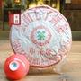 【茶韻普洱茶】【8683-3】2003年 下關茶廠 FT8653-3 泡餅 357g