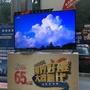 Toyota 交車禮 JVC 65吋電視