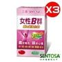 【seven健康小舖】【三多女性B群 鐵&鎂強化錠(100錠/瓶)】3瓶賣場
