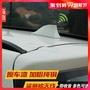 鈴木 SX4 Crossover Vitara天線寶馬天線改裝鯊魚鰭天線改裝帶收音原車漆