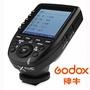 GODOX 神牛 XPro TTL 無線引閃器 觸發器 (公司貨)