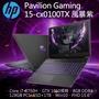 HP Pavilion Gamin 15-cx0100TX(i7-8750H/8GB/GTX1060-3GB/128GB PCIe SSD+1TB/W10/FHD)