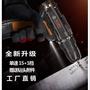 全新 HABO 充電式鋰電池 12V手電鑽