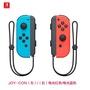 【新款特惠】日本任天堂 NS 主機用 Joy-Con 無線手把控制器左右各一支, 請選要的顏色款式,一年保固