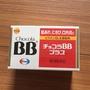 Chocola bb 250錠(現貨)