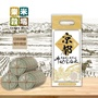 【樂米穀場】日本京都產牛奶皇后(日本京都的獨特風味品種)