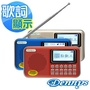 Dennys USB/SD/FM/MP3隨身音響 MS-K488