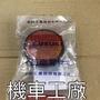 機車工廠 GSR NEX 內箱反光片 反光片 置物箱 SUZUKI 正廠零件