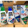 ARIEL 日本 洗衣精 540g/720g/910g/1260g