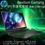 HP Pavilion Gaming 17-cd0026TX (i5-9300H/8GB/GTX1660Ti-6GB/512GB PCIe SSD/W10/FHD)