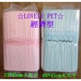 LOVELY PET經濟薄型寵物尿布墊每包1.5公斤12包含運1520元~消臭吸水無香味貓狗尿片吸水尿布墊可貨到付款