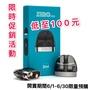 預購💋「百元限時限量搶購中」公司貨 RENOVA ZERO Pod /陶瓷彈/補充彈夾/陶瓷芯/小煙