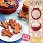 【美寶家電】recolte 日本麗克特  微笑鬆餅機聖誕限量版【台灣公司貨】