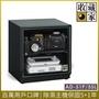 【收藏家】55公升暢銷經典型電子防潮箱(AD-51P)