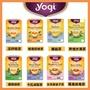⭐現貨⭐<全系列> Yogi tea 瑜珈茶 低咖啡因 16個茶包【美顏力】Kava卡瓦茶/ 蜂蜜薰衣草/蒲公英/胃舒茶