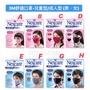 【簡單市集】3M舒適口罩-兒童型/成人型(男、女)