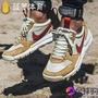 原創Nike Craft Mars Yard TS NASA G-Dragon運動鞋運動鞋(庫存現貨)