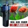 魚缸三合一UV燈內置殺菌燈水族箱UV紫外線過濾器滅菌燈靜音