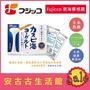 (現貨!) 日本【Fujicco 裏海優格菌 2包】天然優格菌 乳酸菌 優酪乳 酸奶 親子DIY 室溫培養 克菲爾