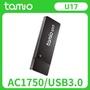 TAMIO U17-AC1750 WiFi無線網卡