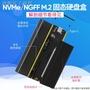 ♕ ㊣☢✎M.2硬盤盒NVME/NGFF/TypeC固態SSD轉USB3.1PCIE外接M2外置移動gn2