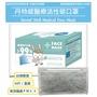 丹特威醫療活性碳口罩 50片裝/盒&單片包 50片/盒