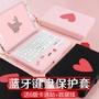2018新款iPad保護套帶鍵盤藍牙pro10.5寸2019蘋果mini5迷你4可愛air3殼2平板10.2少女心201