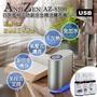 【ANDZEN】日系風格定時精油鋁合金擴香儀AZ-8500+任選精油7瓶