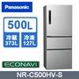 Panasonic國際牌 無邊框鋼板500公升三門冰箱NR-C500HV-S(灰)