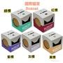 ☛狗狗零食☚國際貓家-BOXCAT•貓砂除臭無塵系列 11L•12L•13L✦PET